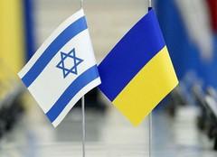 Чого чекати від угоди про ЗВТ України та Ізраїлю